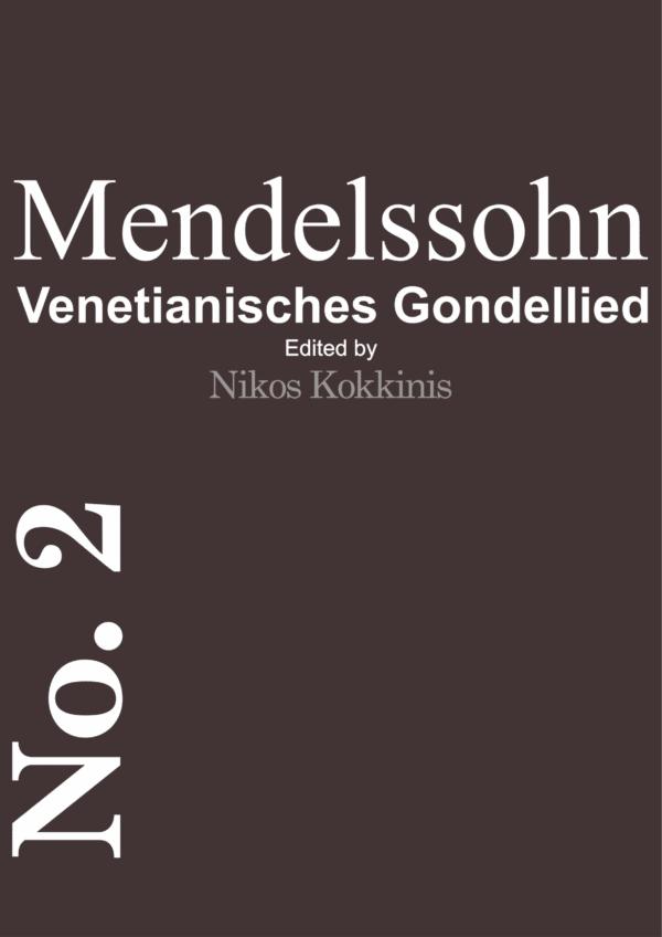 Mendelssohn Venetian Boat Song No. 2 | Edited by Nikos Kokkinis