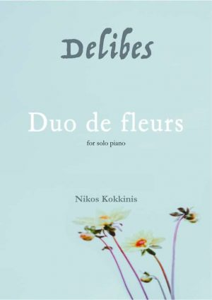 Flower Duet - Duo de fleurs
